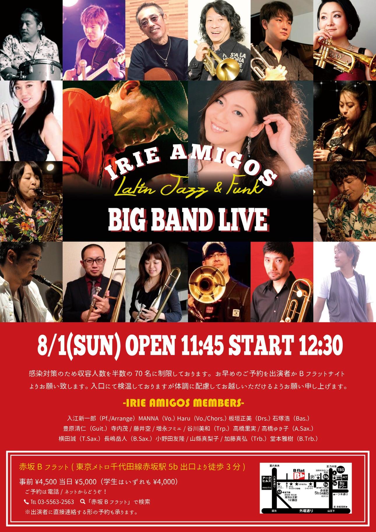 IRIE AMIGOS Latin Jazz & Funk BIG BAND LIVE